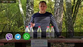 Тест бензин АИ 95 Киевское шоссе. ТНК, BP, Лукойл, ASTRA