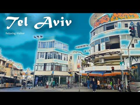 Israel, Walking In Tel Aviv, Sheinkin Street