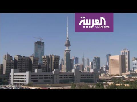 الكويت .. مرة أخرى تطيح بإرهاب الإخوان  - 21:53-2019 / 7 / 12