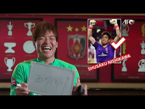 KOROKI and NISHIKAWA try to guess which URAWA REDS player!!