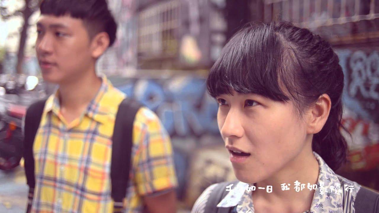 JESUS FASHION 流行敬拜專輯 《Jesus Fashion》MV