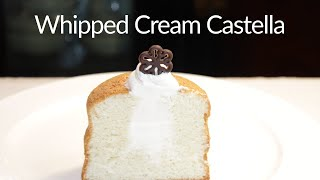 Eng) Whipped Cream Castella 생크…
