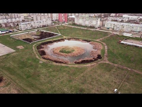 Парк Победы // «Бублик» // 2017.04.10