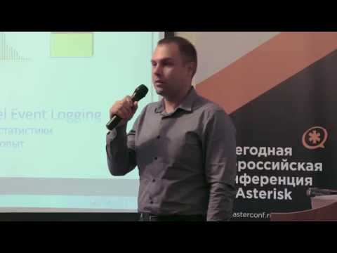 Asterisk 2015. Дмитрий Карпухин. Статистика Asterisk на CEL