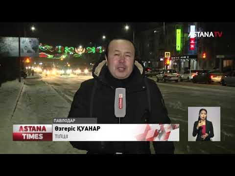 ASTANA TIMES 20:00 (14.01.2020)