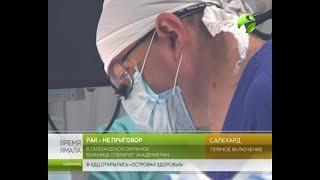 Знаменитый онколог проводит в Салехарде уникальные операции