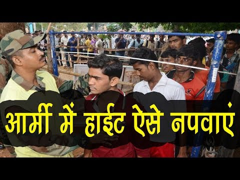 Army Bharti Rally  Hight Suhedule Hisar