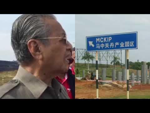 Tun M komen pasal projek  Malaysia China Kuantan Industrial Park.