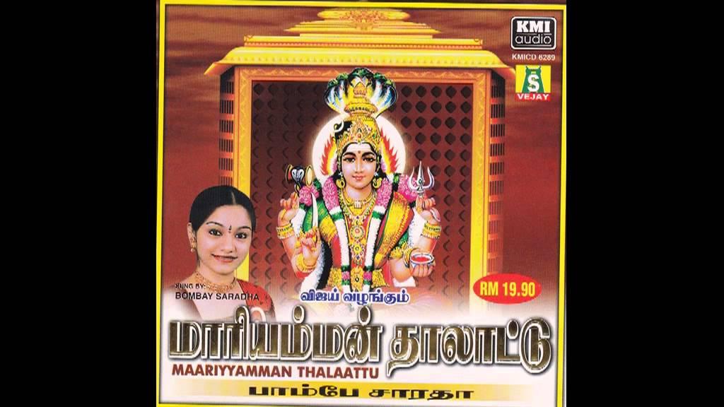Mariamman thalattu mp3 songs free download xiluseternal.