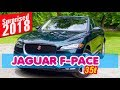 NEW COMPACT  Jaguar F Pace 35t 2018 Photos Revealed for This Year with High Performance in USA