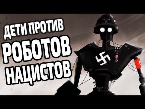 ВО ЧТО ПОИГРАТЬ - MY MEMORY OF US (PC, PS4, Xbox One, Nintendo Switch)
