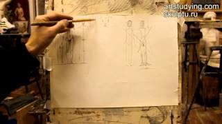 Обучение рисунку. Фигура. 2 серия: пропорции фигуры кратко