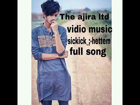 the ajaira ltd vidio song hittem best song