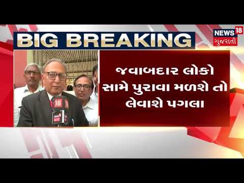 BCG election 2018 | Bar council of Gujarat election at Gujarat club canceled | METRO NEWS