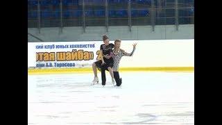В столице Марий Эл стартовал Кубок России по фигурному катанию