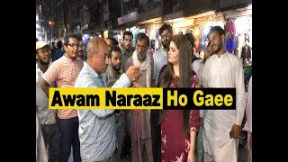 Awam Naraaz Ho Gaee | Hira Bajwa | Lahore TV | Pakistan | UK | USA|UAE|KSA|
