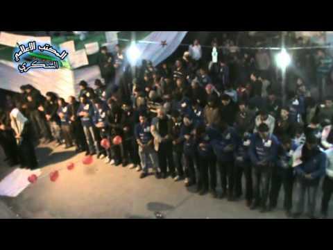 حلب السكري 19 3 2013 صلاة الآحرار قبل المظاهرة