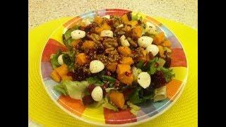 Салат из запеченой тыквы, свеклы и моцареллы