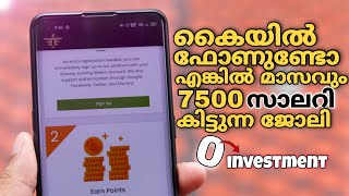 Earn With Mobile - How to Make Money Online Without Investment⚡️