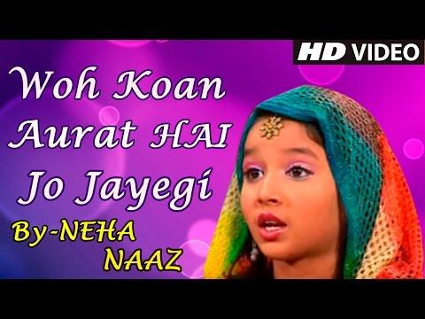 Woh Kaun Aurat Hai Jo Jayegi Jannat Mein || Heart Touching Islamic Song || Neha Naaz#Sonic