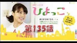 5分で『ひよっこ』第22週~ツイッギーを探せ! https://www.youtube.com...
