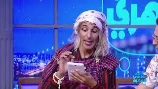 Fekret Sami Fehri S02 E02 | Dageza