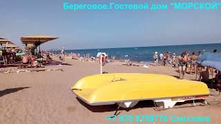 видео Каталог веб камер Крыма