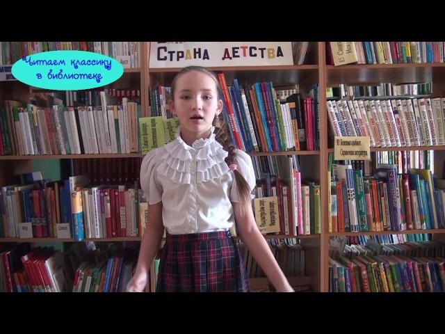 Изображение предпросмотра прочтения – ОксанаКашичкина читает произведение «Леночка с букетом» А.Л.Барто