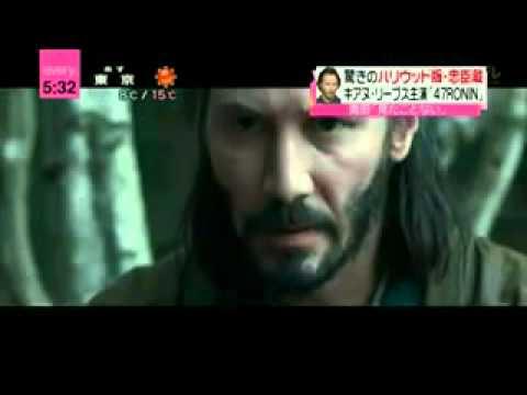47 Ronin Japan 13 11 18