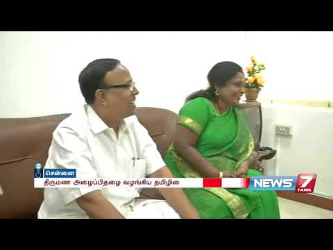 Tamilisai Soundararajan meets EVKS Elangovan to invite him for family wedding | News7 Tamil