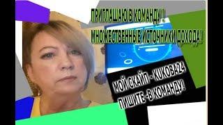 Смотреть видео Как заработать свою квартиру в Москве без кредита жилищная программа #Tirus ltd #Тайрус 13 04 2019г онлайн