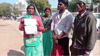 छतरपुर: हल्की बाई ने तहसीलदार पर थप्पड़ मारने का लगाया आरोप   KhabarLahariya