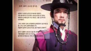 Video Dong Yi   OST    YouTube download MP3, 3GP, MP4, WEBM, AVI, FLV Maret 2018