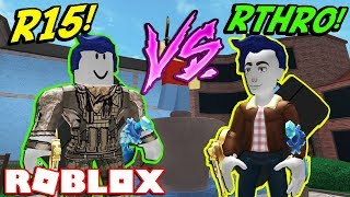 IF THE LAST GUEST USED RTHRO! (Roblox)