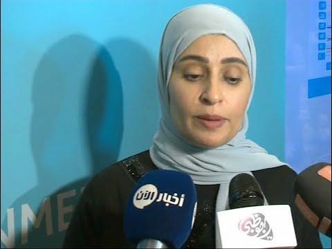 وزيرة السعادة الاماراتية: القمة العالمية للحكومات تستهدف إطلاق أول تقرير للسعادة في العالم  - نشر قبل 6 ساعة