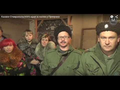 ставропольские сайты интим знакомств