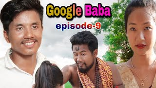 "Google Baba episode - 9 !!! A bodo short movie """" 2020 ."