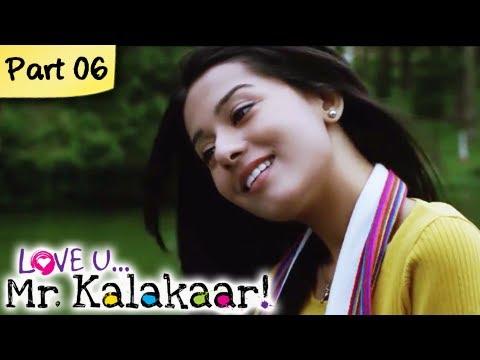 Love U...Mr. Kalakaar! - Part 06/09 - Bollywood Romantic Hindi Movie -  Tusshar Kapoor, Amrita Rao
