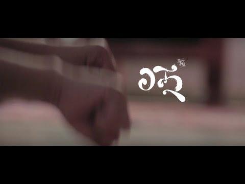 Glue | Piyush Mishra | Short Film of the Day