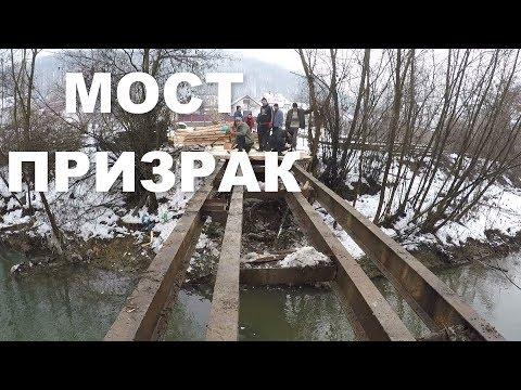 Как построить мост через реку своими руками