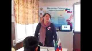 открытый урок по истории 9 класса  Учитель истории Гасанова Раисат Магомедовна