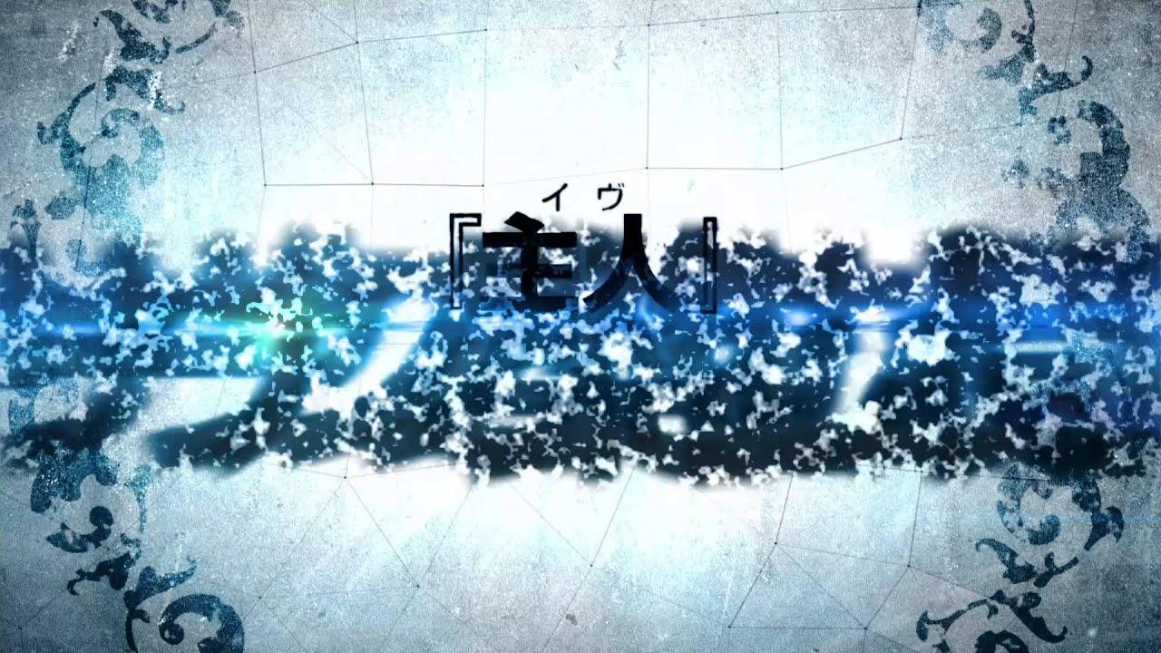 Tvアニメ Servamp サーヴァンプ Pv第1弾 Youtube