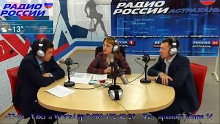 25 лет Астраханскому филиалу РАНХ и ГС