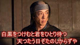 """高橋一生と柴咲コウ、""""言葉を交わさない""""熱演の秀逸さ!壮絶な別れ!『..."""