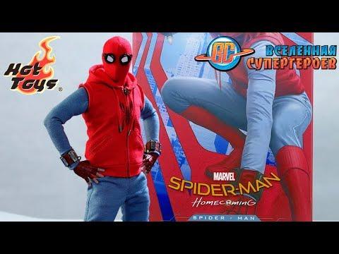 Фигурка Человек-Паук Возвращение Домой   Spider-Man (Homemade Suit) Hot Toys