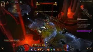 "Diablo III AOE Билд ДХ(Demon Hunter) сет Мародера ""Бешеный шакрам"""