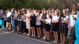 Первый звонок 2016-2017 учебный год. Хлебодаровка.