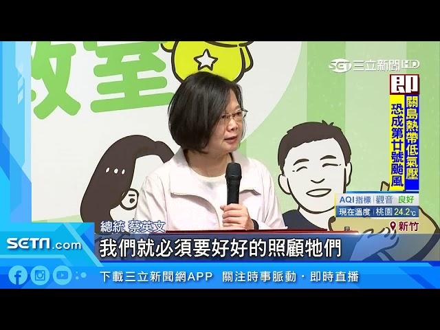 竹市立委參選人搶攻寵物票 引大咖貓奴現身|三立新聞台