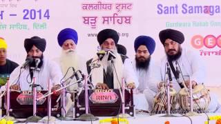 Bhai Inderjeet Singh Khalsa - Sab Ko Aase Teri Baitha - Santan Ki Sewaz