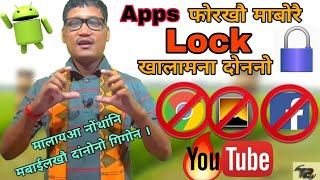(Bodo) How to Lock your Apps with full security in android | Technical Bodo | Ramen Baro